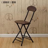 电脑椅书房时尚折叠凳子办公椅折叠椅子简约家用餐椅便携式靠背椅圆凳子创意书桌椅