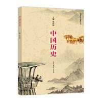 【正版二手书9成新左右】中国历史(中职业学校教学用书 朱汉国 高等教育出版社