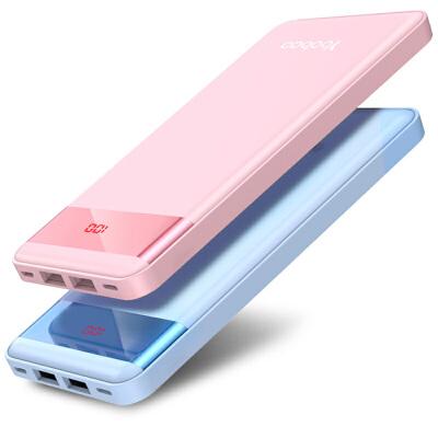 充电宝10000毫安薄迷你苹果输入接口手机移动电源女生款粉色潮款女款大容量