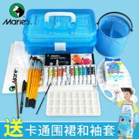 马利牌水粉颜料12件工具套装18色24色36色画笔水粉画水彩颜料工具箱少儿美术培训专用初学者学生用马力