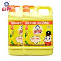 白� ��檬�t茶洗��精 5.96斤 瓶�b 解油�去腥味(2.98斤*2瓶)