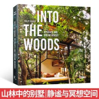 Into the Woods Retreats and Dream Houses静谧与冥想山地树林别