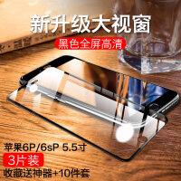 �O果6�化膜iphone6s全屏6s全覆�wplus全包�ip6s手�C膜5.5寸了i6六S防摔��化6s �O果6p/6sp
