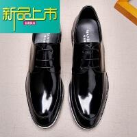 新品上市新款男士休闲皮鞋男圆头英伦漆皮男鞋单鞋商务正装真皮结婚鞋子潮