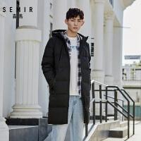 【门店发货】森马羽绒服男冬新款中长款舒适保暖连帽青年外套