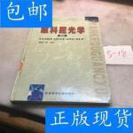 [二手旧书9成新]眼科屈光学(第二版)(精装) /徐广第 军事医学
