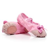 女儿童舞蹈软底芭蕾舞鞋跳舞演出练功鞋男绿色蓝色瑜珈形体鞋