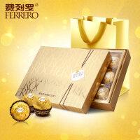 费列罗Rocher金球榛果威化巧克力15粒婚庆*盒喜糖