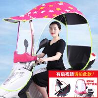 电动电瓶车雨棚蓬防晒遮阳防雨伞电瓶自行车挡风罩加厚新款挡风雨 塑料前挡玫红五星-有后视镜拍