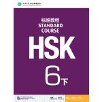 MPR:HSK标准教程6(下)(含1MP3)