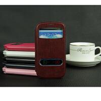 坚达 手机套 保护套 翻盖手机皮套 适用于三星S3 i9300 I9308 I9302