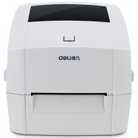 DL-888T条码标签打印机 标签 热敏热转印打印机 贴纸打印机