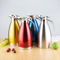 不锈钢保温壶 咖啡壶家用暖水壶便携热水瓶大容量保温水壶2L