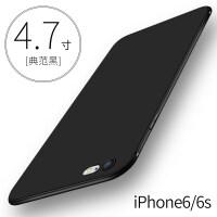 iphone6手机壳6s套苹果6splus保护套硅胶软壳iPhone6splus透明磨砂6p新款