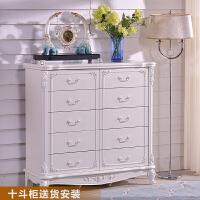 欧式五斗柜象牙白色实木斗柜客厅储物柜卧室收纳柜子抽屉柜六斗橱 组装