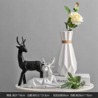 北欧简约现代花瓶摆件家居饰品客厅酒柜装饰品摆件创意陶瓷鹿摆件抖音