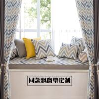北欧窗帘ins网红客厅棉麻拼接新款飘窗定制卧室遮光成品简约现代y
