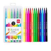 得力70680学生水彩笔可水洗涂鸦笔软头水彩笔套装涂色笔绘画笔