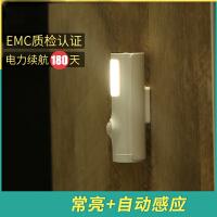 人体感应LED小夜灯泡充电池式便携卧室床头家用过道楼道衣柜照明