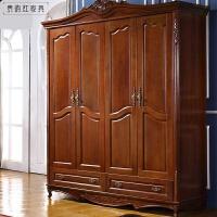 贵韵红 欧式组合大衣橱平开门收纳储物卧室家具柜子