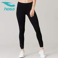 hosa浩沙健身裤女运动裤 弹力训练瑜伽裤跑步裤提臀紧身长裤