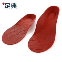 运动鞋垫透气减震加厚男女吸汗防臭硅胶软篮球鞋军训跑步均衡受力