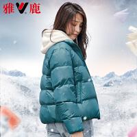 yaloo/雅鹿羽绒服女短款2019新款韩版鸭绒休闲宽松保暖防寒外套潮