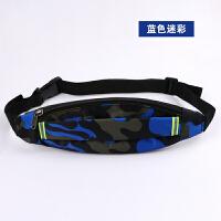 运动腰包手机包跑步包男女士户外健身夜跑装备多功能防水隐形贴身