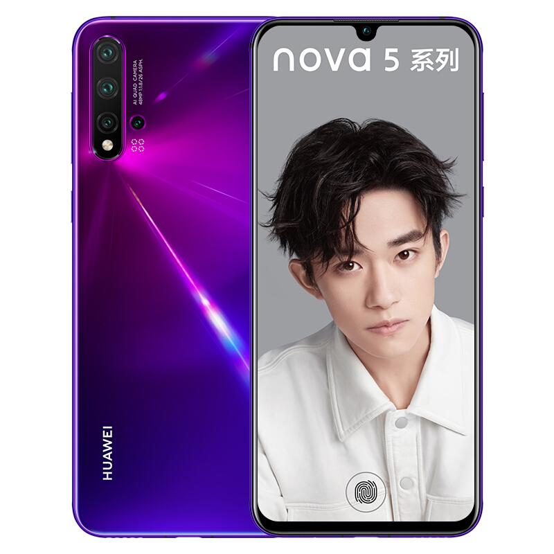 【当当自营】华为 Nova5 Pro 全网通8GB+256GB 仲夏紫 移动联通电信4G手机 双卡双待 4800万AI四摄,3200万人像超级夜景,麒麟980芯片!