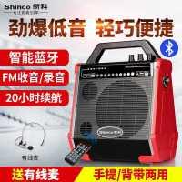 新科S8广场舞音响大功率户外音响拉杆音箱手提式充电移动音箱便携