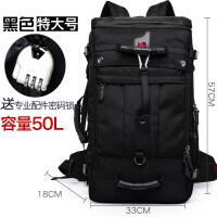 男士双肩包户外运动登山包男轻便旅游旅行包多功能背包大容量书包