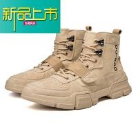 新品上市马丁靴男18新款增高厚底百搭潮流工装靴子男潮英伦风高帮鞋沙漠