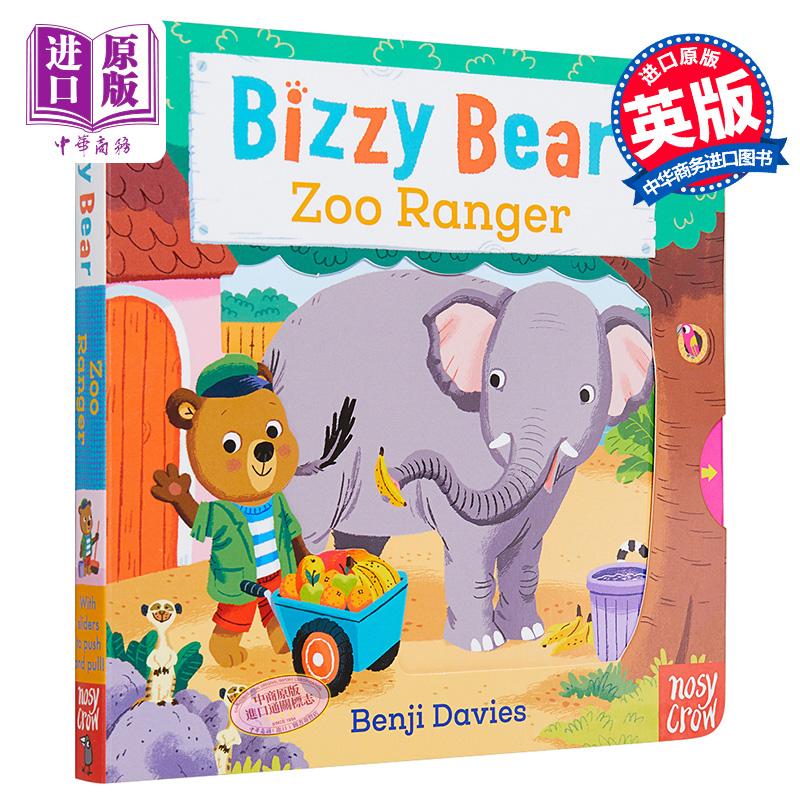 【中商原版】小熊很忙系列 动物管理员 英文原版 Bizzy Bear: Zoo Ranger 纸板书 3-6岁