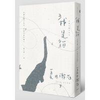 【台版】中文繁体 我是�:夏目漱石一�e�Q身��民大作家的成名代表作