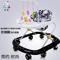 三乐婴儿童宝宝学步车助力推车可折叠防侧翻音乐学走路