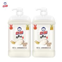 白猫 淘米水洗洁精 6.8斤 瓶装 温和配方 安心去油 促销 家庭装(3.4斤*2瓶)
