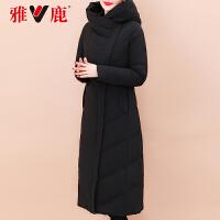 yaloo/雅鹿中年妈妈冬装时尚中长款外套中老年人女装保暖羽绒服F
