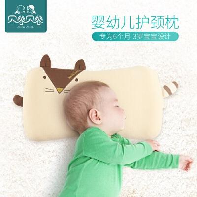 贝谷贝谷 婴儿枕头0-3岁矫正防偏头定型枕儿童卡通宝宝枕头1-3岁 矫正护型 防止多汗 棉麻面料植物颗粒