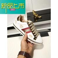 新品上市18秋冬新款cc小白鞋美杜莎时尚系带板鞋潮流真皮休闲鞋