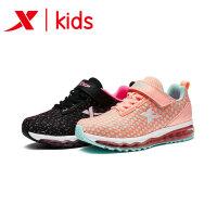 【特步限时直降】特步童鞋 女童鞋全掌气垫跑步鞋儿童鞋子中大童运动鞋682314119070