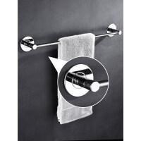 【支持礼品卡】免打孔304不锈钢毛巾杆单杆卫生间毛巾挂杆浴室毛巾架置物架挂架7ao