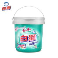 白猫 新浓缩洗衣粉 3.6斤桶装 去渍护色 低泡易漂洗 手洗机洗 桶装浓缩粉