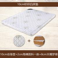 床垫棕垫1.8米儿童双人床垫1.5m棕榈硬席梦思乳胶经济型定做折叠定制 10cm针织白 3E环保棕 1