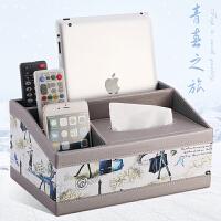 可爱皮革桌面手机遥控器收纳盒 欧式创意抽纸盒餐巾纸盒客厅家用