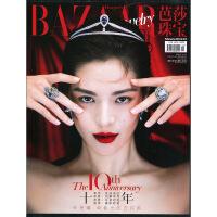 芭莎珠宝2019年1期 期刊杂志