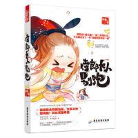 【二手书8成新】侍郎大人别跑 苏盎 广东旅游出版社