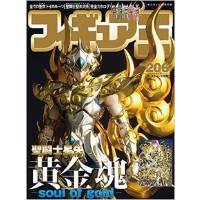 [现货]日版 手办 フィギュア王 206 圣斗士星矢黄金魂