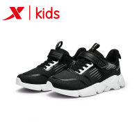 【特步限时直降】特步儿童鞋男童休闲鞋儿童运动鞋中大童特步官方旗舰店防滑运动鞋682415329093