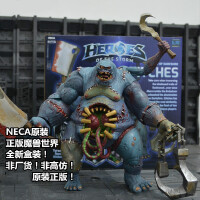 NECA风暴英雄魔兽世界军团再临缝合怪7寸超可动人偶模型 不死族兵种憎恶