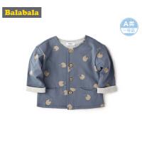 【2.26超品 3折价:47.7】巴拉巴拉婴儿外套男童宝宝衣服洋气童装女童2019新款纯棉印花上衣